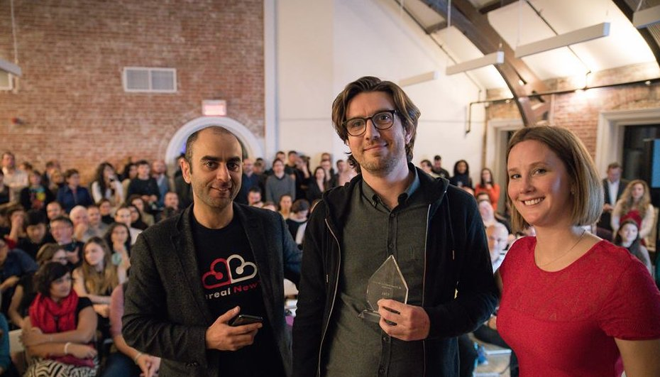 startup community awards